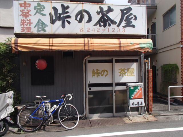 AM坂めぐり (4)