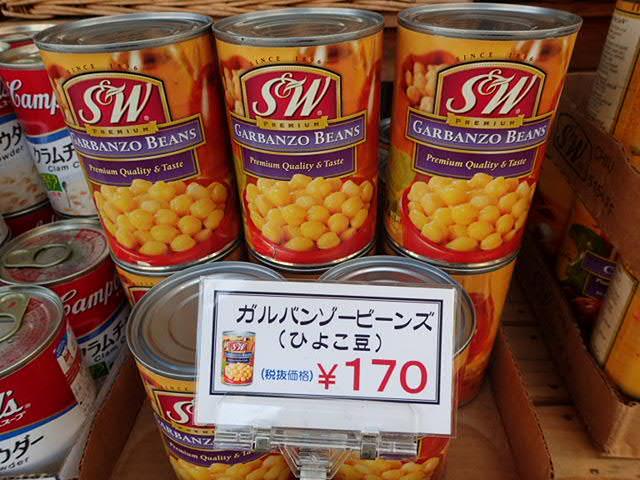 SWお買い得豆 (3)