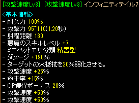 201609220002.png