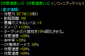 2016092203.png