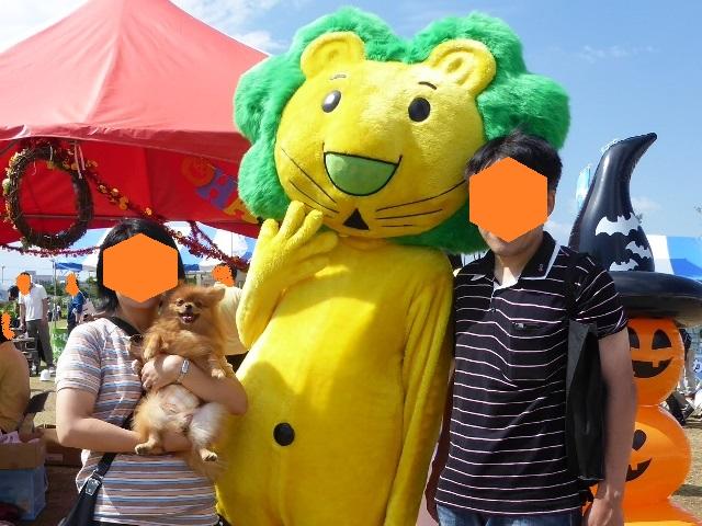 20151004ポン太お出掛け⑤
