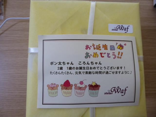 20160623ポンころケーキ②