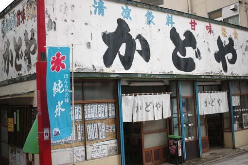 Nishiarai13.jpg