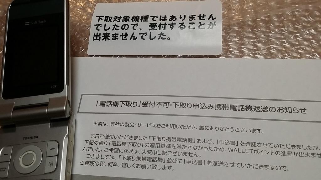 20160517_下取