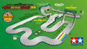ウルトラバーニングサーキット2016