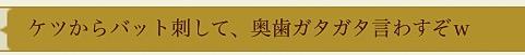 20161008075329ae6.jpeg