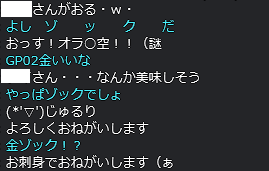 20160508205949016.png