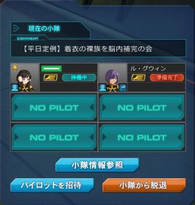 20141110Fジ
