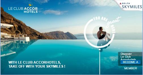 ル・クラブ・アコーホテルズ デルタ航空スカイマイルトリプルマイルキャンペーン