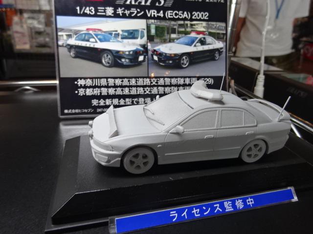 DSC09292.jpg