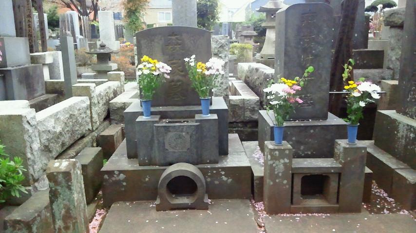 森鴎外のお墓