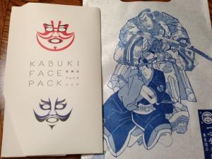 kabukiFP.jpg
