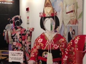 kabukizano.jpg