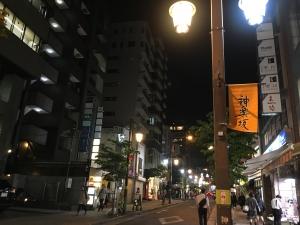 kagurazakayoru.jpg