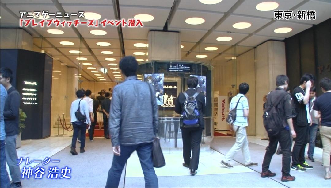 SnapCrab_NoName_2016-6-11_17-12-38_No-00.jpg