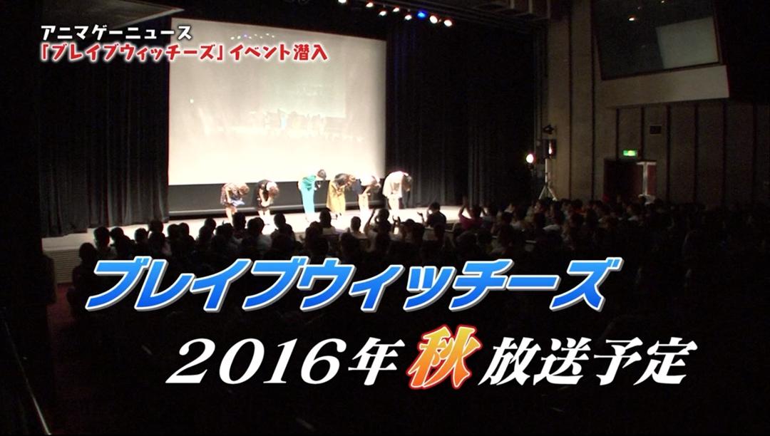 SnapCrab_NoName_2016-6-11_17-15-31_No-00.jpg