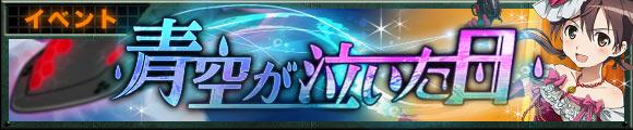 bn_eve_045.jpg
