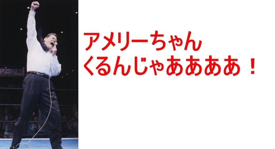 inoki_201610122239530ce.jpg