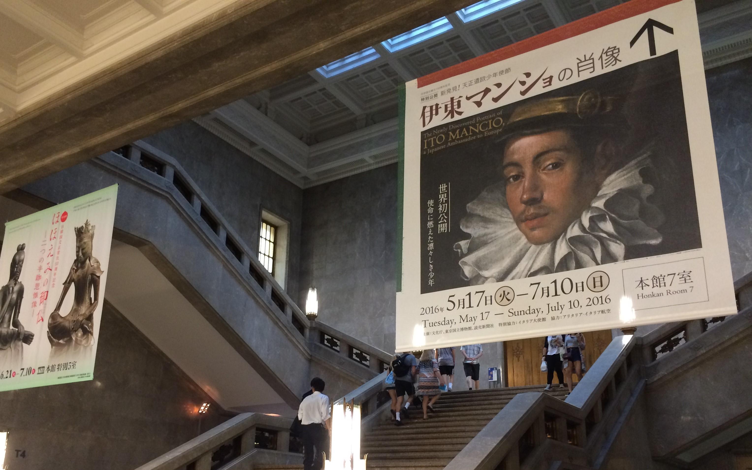 ●伊東マンショ 階段 (2)