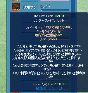 20160923-5.png
