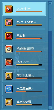 20161002-6.png
