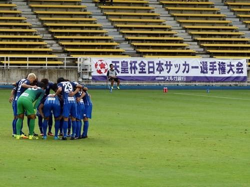 20160828天皇杯鹿児島戦20