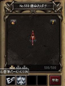 079_2.jpg