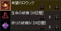 080_06.jpg