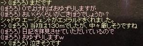 084_03.jpg