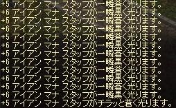 084_04.jpg