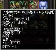 084_10.jpg