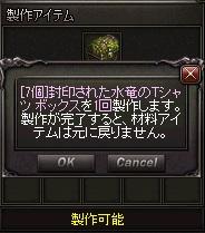 086_02.jpg