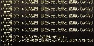 086_04.jpg
