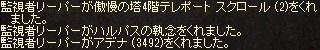 086_09.jpg