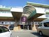 砥部焼観光センター280523