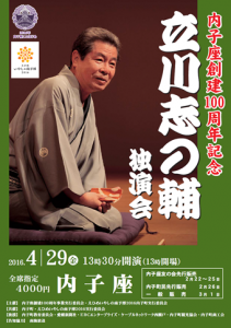 event-20160224-07.png