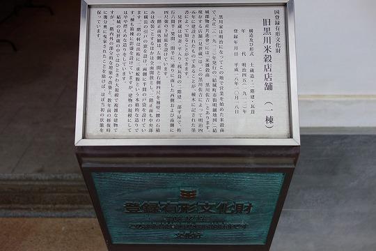 DSC04436.jpg