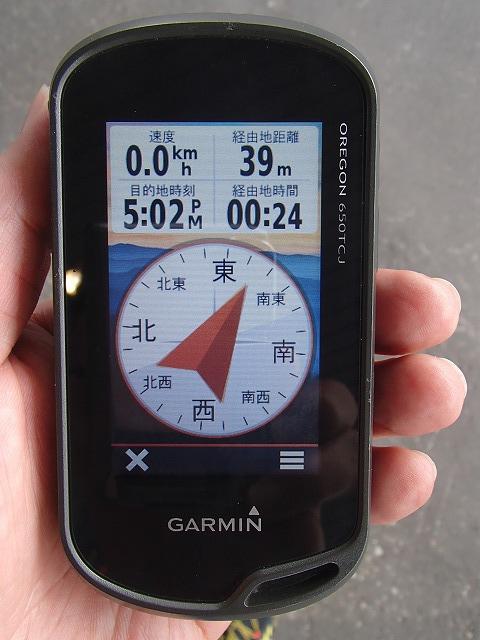P5040103.jpg