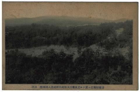 吉根砲兵陣地進入路4s稜線