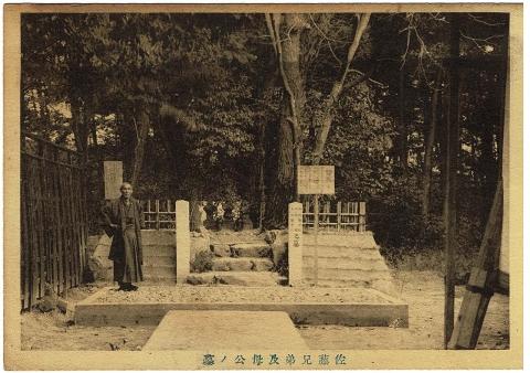 法輪寺縁起9(佐藤兄弟の墓)