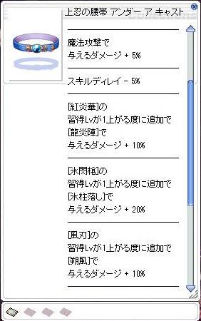 20161019_02.jpg