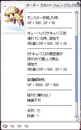 20161019_04.jpg