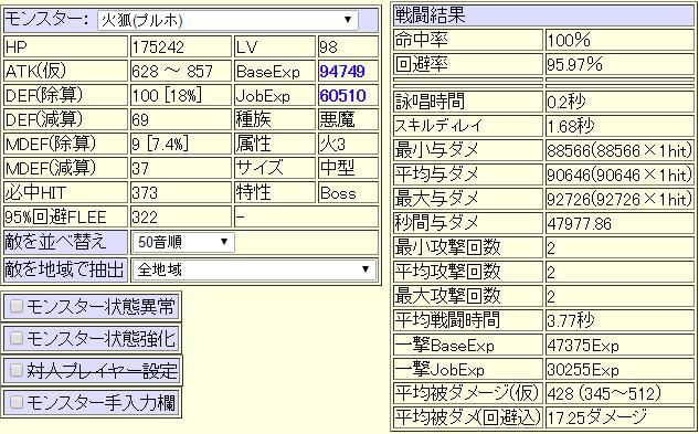 20161019_06.jpg