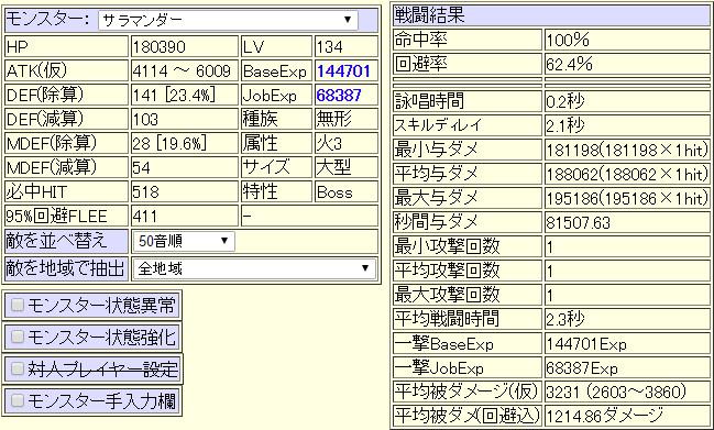 20161020_04.jpg