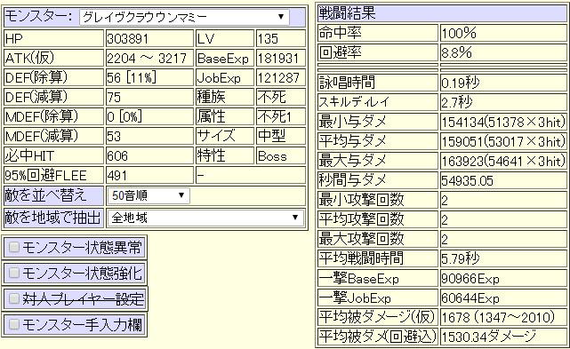 20161021_04.jpg