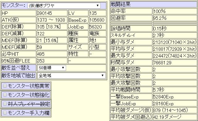 20161022_05.jpg