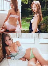 kiguchi_aya_g076.jpg