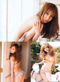 kiguchi_aya_g081.jpg
