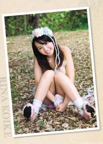 koike_rina_g224.jpg