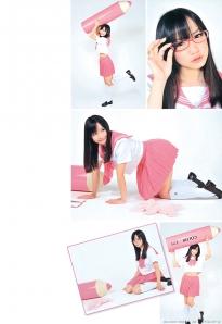 okunaka_makoto_g019.jpg